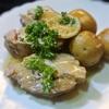 豚バラ肉のライム煮込み