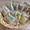 「健一自然農園」のお茶をご紹介します