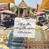 【バンコク観光】三大寺院を船で巡ろう。