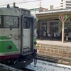 1992年・瀕死状態の飯田線全線走破 最終章(えっ?もう?)