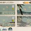 艦これ序盤攻略覚書。鎮守府海域(Stage1)突破までの手助けをしたい。なのです。