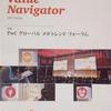 Value Navigator(バリューナビゲーター) 2018 Spring(非売品)/PwC グローバル メガトレンド フォーラム