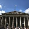 大英博物館の素晴らしい所