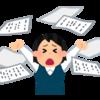 【経営】社員が不幸になる経営とマネジメント