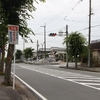 矢田山町(大和郡山市)