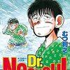 Dr.Noguchi―新解釈の野口英世物語 著者:むつ利之