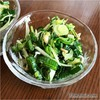 [レシピ] 葉玉ねぎツナサラダ