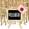 日本に根付いた「滅私奉公」の精神が「ものづくり」に与えた影響について考察してみた
