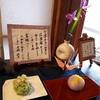 今週(5/3〜5/8)の季節の和菓子