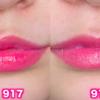 ロレアルパリのリップ2色を比較!!