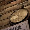 小向マーケット(4):再訪,昭和93年の異世界へ。