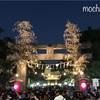 【博多の三大祭り】筥崎宮の放生会(ほうじょうや)で秋祭りを楽しもう!