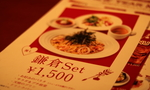 TAPAS&TAPAS(タパス&タパス)鎌倉店の鎌倉Setでしらすパスタ食べた♥
