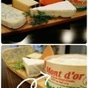 【チーズの真珠モン・ドール】絶品でしかない伝統チーズ