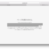 MacのSafariでYoutubeにログインできなくなったときの対処法
