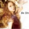 「子どもたちにすすめたい歌」シリーズ⑥「be strong(西野カナ)」
