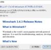 Wireshark 3.4.3
