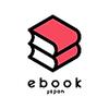 電子書籍ebookjapanとkindleどっちがいい?両方使うのが正解!