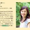 北海道厚真町ローカルベンチャースクールも夫婦(Team♡KATSUYA)でチーフメンターに就任させていただきます!