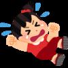 【育児記録簿】小学校4年生 女の子の反抗期 父親はどうすれば良いの!?