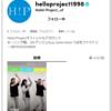 Hello! ProjectのオフィシャルTikTokアカウント
