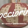Cocciorinoさんの土鍋と器を買いました