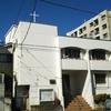 日本キリスト教会横浜長老教会の定礼拝に行った❗️