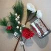 ナチュラルキッチン*お正月雑貨&ユニクロで買い物