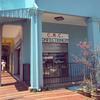 シンガポールの週末:カヤトーストの名店へ@CMMC