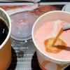 【マクドナルド】シェイクにホットコーヒー入れてみた