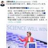 ワクチン接種遅い日本「政府役所が無能」と英ガーディアン紙。