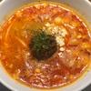 成都担々麺(成都政宗担々麺 つじ田/神保町)