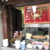 86年の歴史‼ 蟹肉入りバミー 【タンリアクセン(ตั้งเลียกเส็ง)】@バンコク バーンクンノン通り(ถนนบางขุนนนท์)