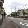 田寺新在家峠(姫路市)