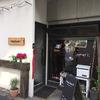 北海道の美味しいフレンチ このコストパフォーマンスは表彰もの!ヴァンセットケイさん
