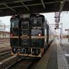 石川・富山の観光列車を乗り倒す(2)<べるもんた・一万三千尺物語>