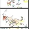 『ほら、ここにも猫』・第175話 「つるしひな」