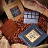 フランス発、フランソワ・プラリュさんちの板チョコならぬ「板コーヒー」をお試しあれ!