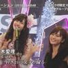 ℃-uteとか居て楽しかった‼︎ 〜FNS歌謡祭 第2夜 ハロプロ関連まとめ〜