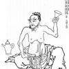 78.太陽病(中)106条 少腹急結 桃核承気湯(2)