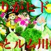 ◆ 弄りがヒドい!おとルム川柳 ◆