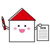 自宅一戸建ての不動産売買契約を締結しました