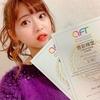 【2020/01/09】AKB48チーム4「手をつなぎながら」公演参加レポ【馬嘉伶生誕祭】