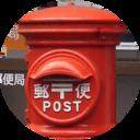 風景印の収集箱