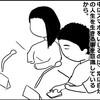 堀江貴文さんが会議中にスマホをいじる理由とは