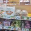 沖縄とお菓子