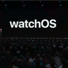 Apple、「watchOS 5」発表
