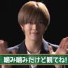 【NCT】nct127 カミカミユウタかわいい♡『NCT127 おしえてJAPAN!』