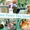 【Rose Town Tea Garden】ゆったりティータイムを青梅市で味わえる!元結婚式場のイギリス風レストラン