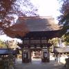令和2年12月12日JR琵琶湖線安土巡礼 沙沙貴神社